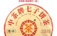 中茶普洱 2014 经典产品回顾大全(四)