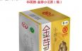 中茶普洱 2014 经典产品回顾大全(五)