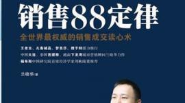 黔森传媒新闻营销助力中小企业弯道超车