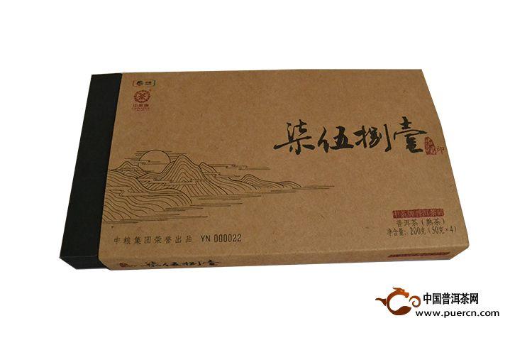 【新品预告】中茶首款网络专供产品《柒伍捌壹》茶窝网全网首发