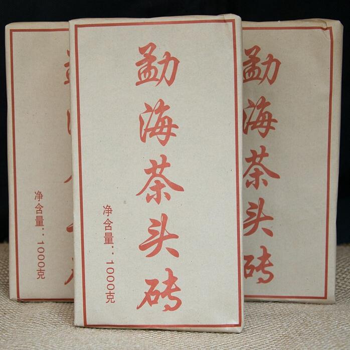 2009年天弘勐海茶头砖(熟茶)1000克