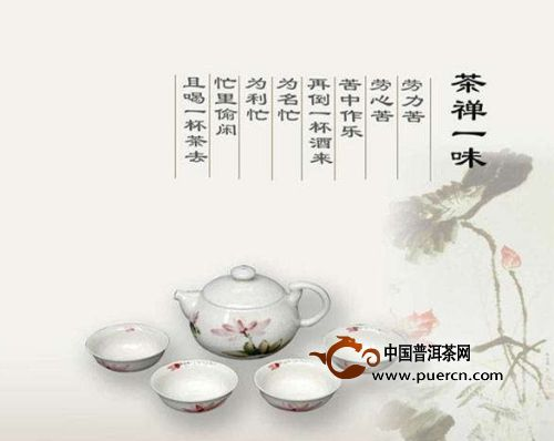 武夷岩茶,茶与禅的共鸣