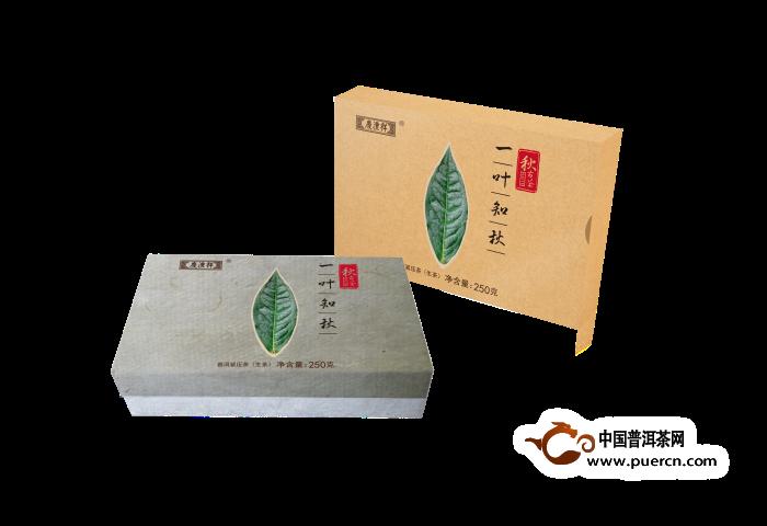 2014年七彩云南庆沣祥一叶知秋砖茶250克
