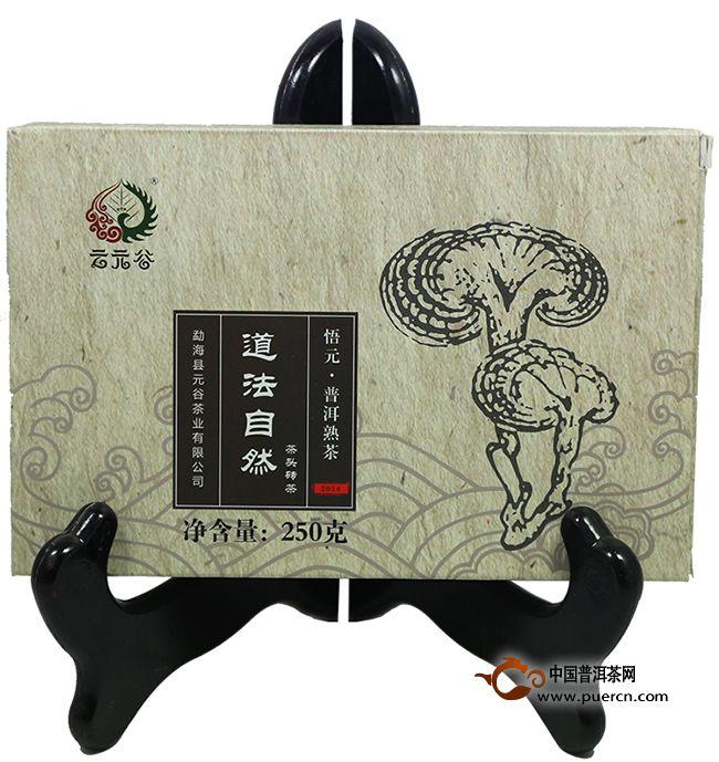 2014年云元谷道法自然老茶头砖熟茶250克