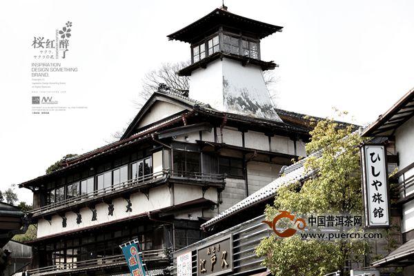 江户时代和现代的茶文化