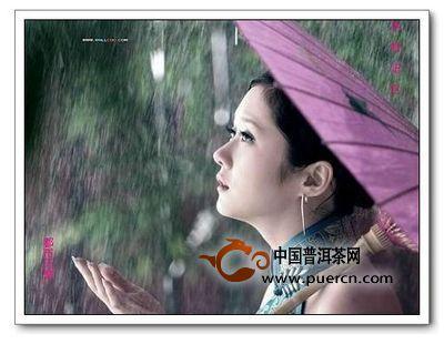 5139,夜里好静窗外雨(原创) - 春风化雨 - 诗人-春风化雨的博客
