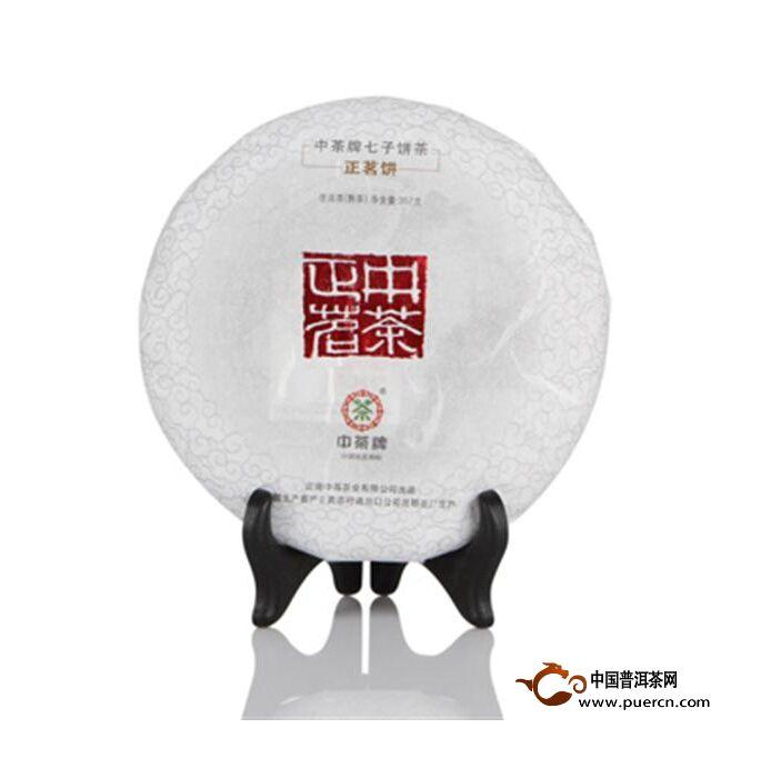 2013年中茶正茗饼(熟茶)357克