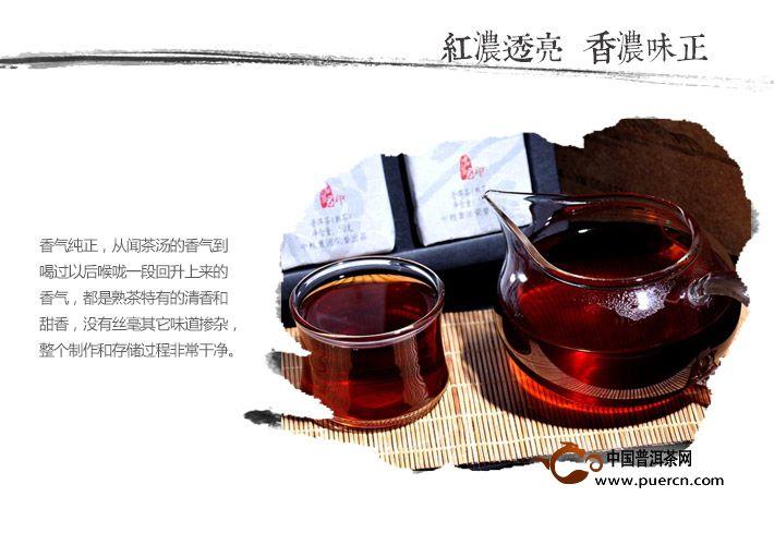 2014年中茶普洱君印柒伍捌壹7581(熟茶)200克