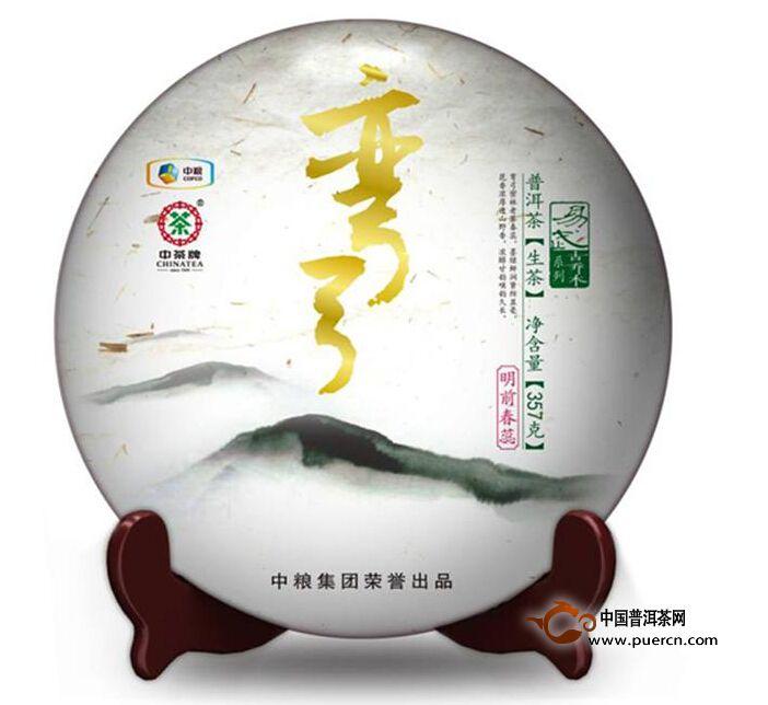 2014年中茶弯弓(生茶)357克