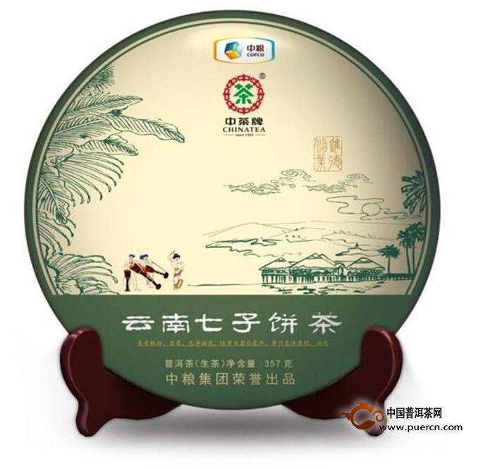 2014年中茶云南七子饼茶(生茶)357克