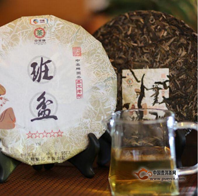 2014年中茶五星班盆(生茶)357克