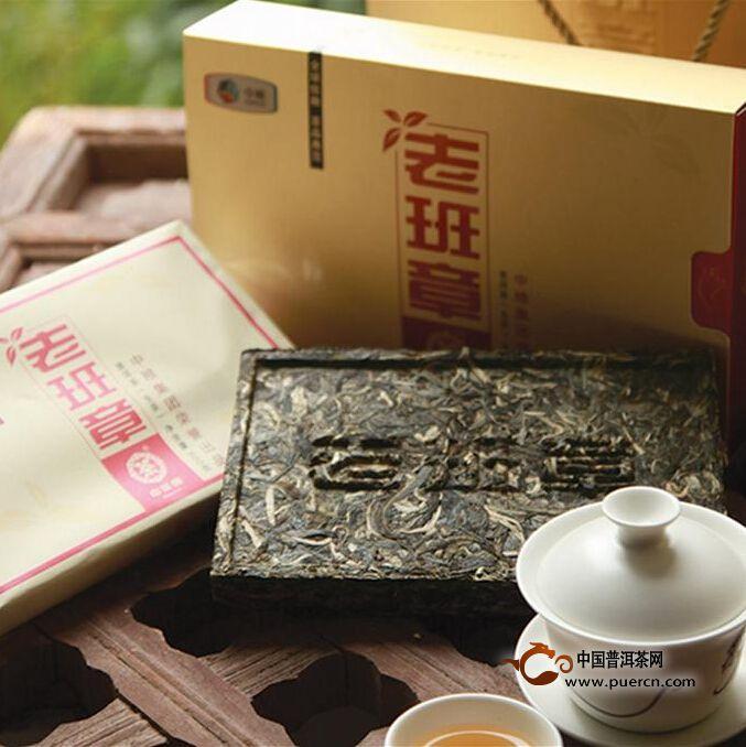 2012年中茶老班章茶砖(生茶)500克