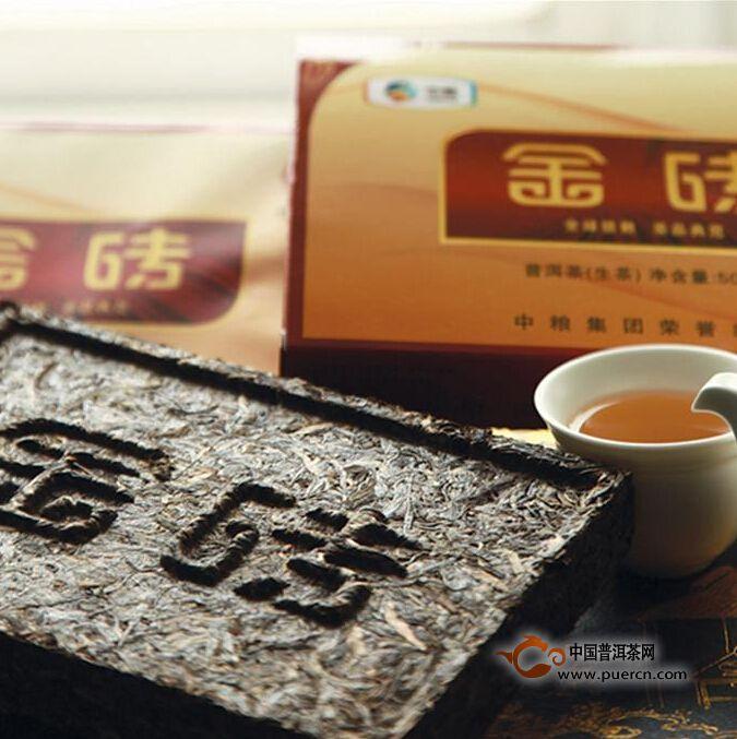 2012年中茶普洱金砖(生茶)500克