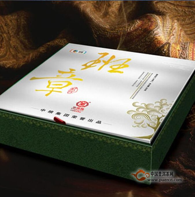 2012年中茶班章韵味(生茶)399克