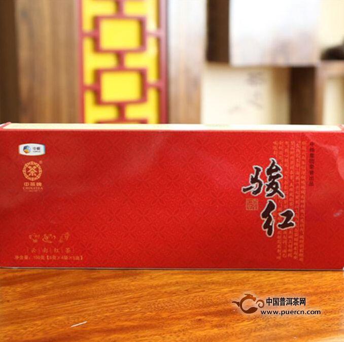 2014年中茶骏红红茶100克