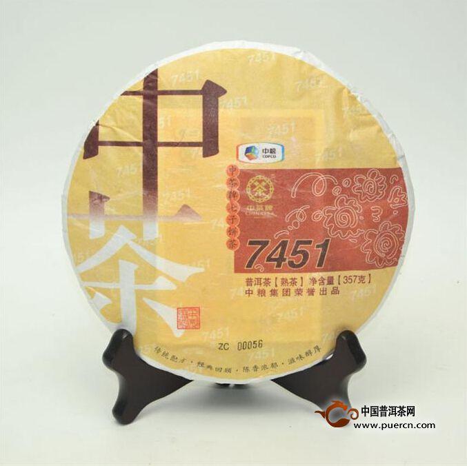 2014年中茶7451(熟茶)357克