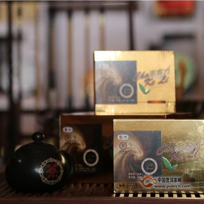 2014年中茶茶客力(熟茶)60克