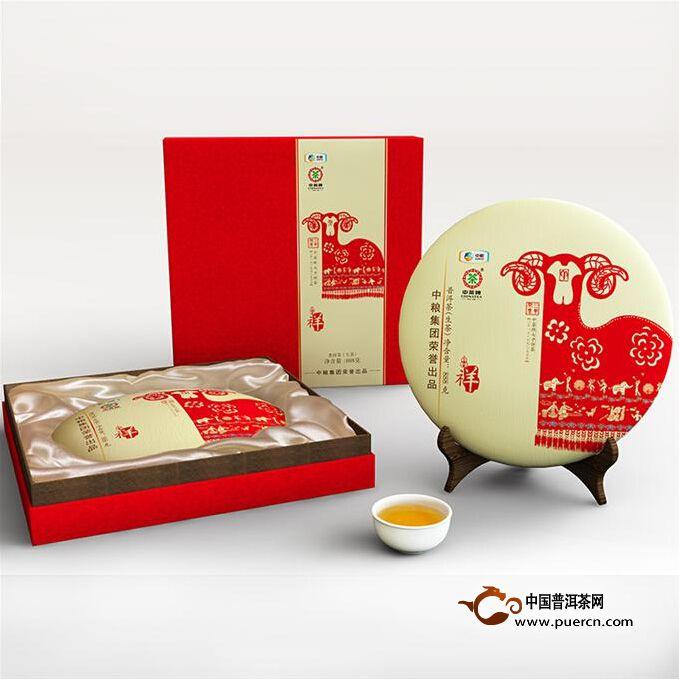 2015年中茶三羊开泰(生茶)大饼888克