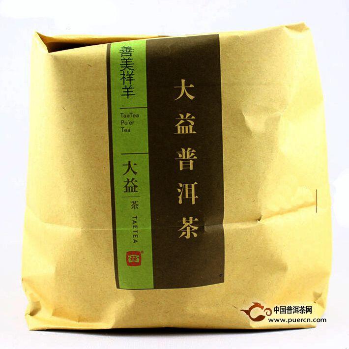 2015年大益善美祥羊(生茶)357克