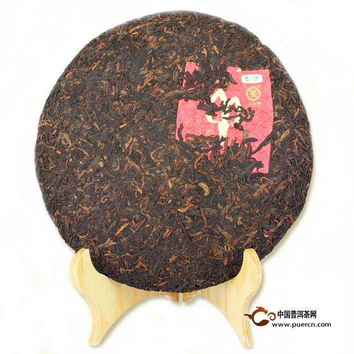2015年中茶三羊开泰(熟茶)357克