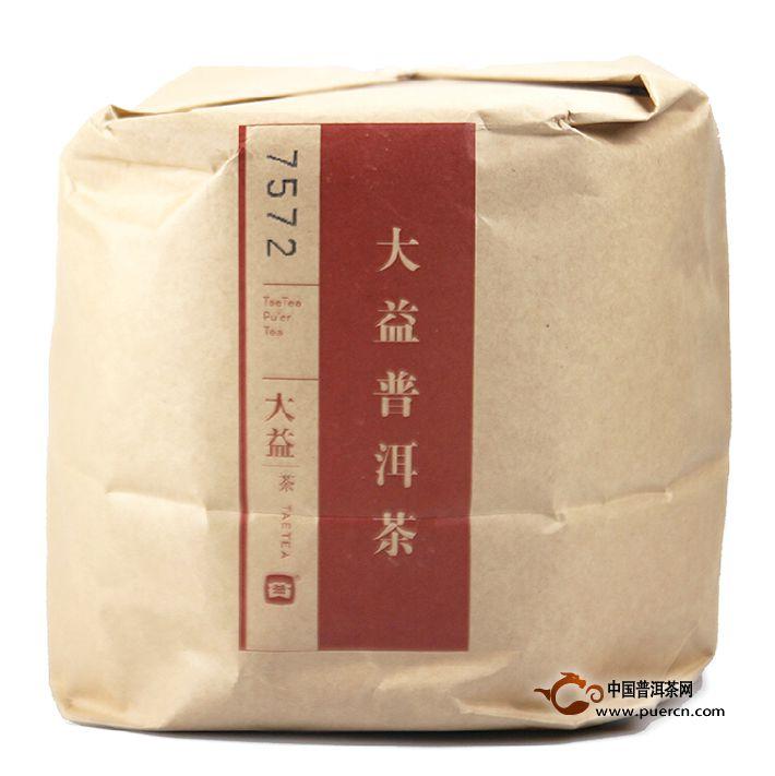 2014年大益7572(熟茶)357克