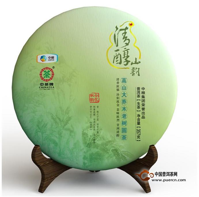 2015年中茶清醇山韵(生茶)357克