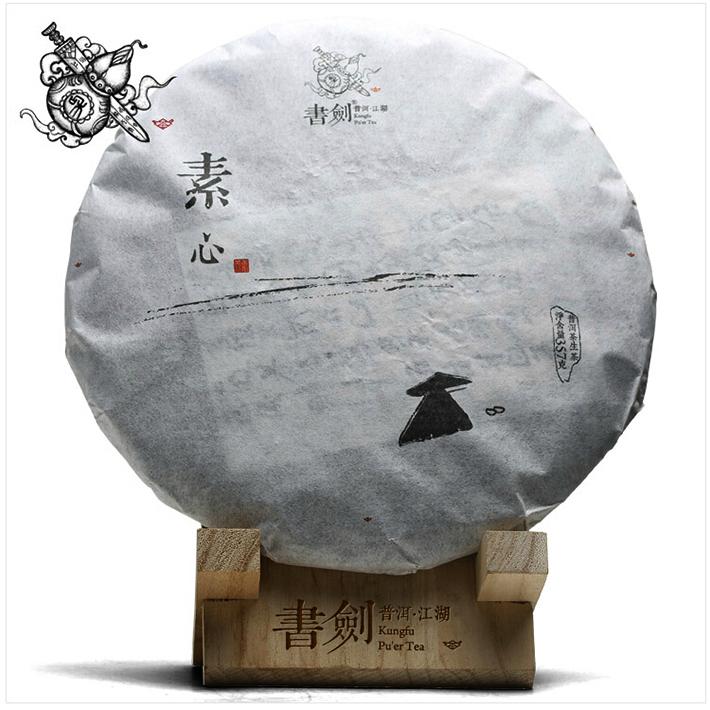 2014年书剑素心(生茶)357克