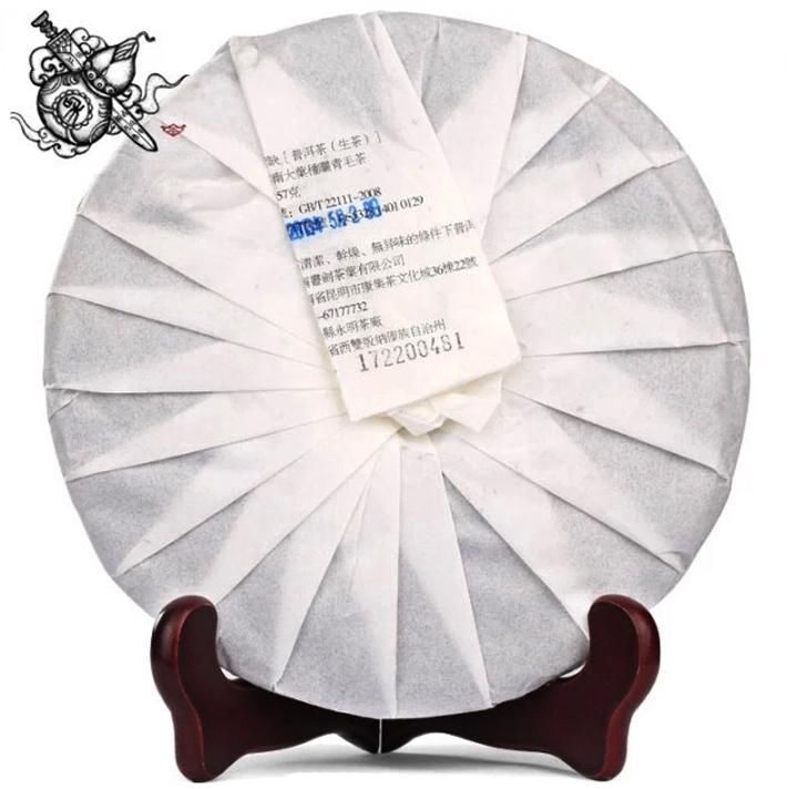 2013年书剑若缺(生茶)357克