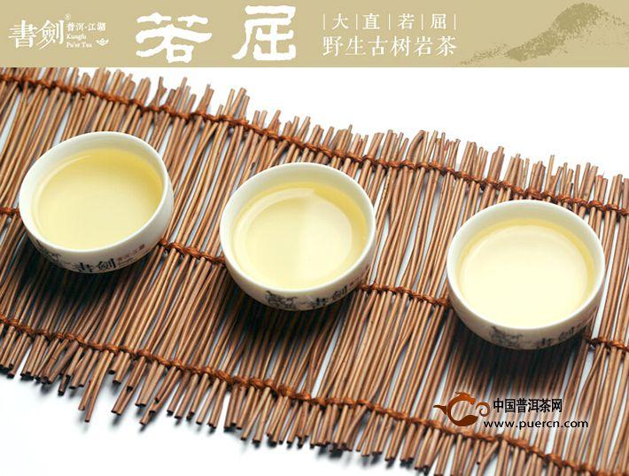 2014年书剑若屈(生茶)357克