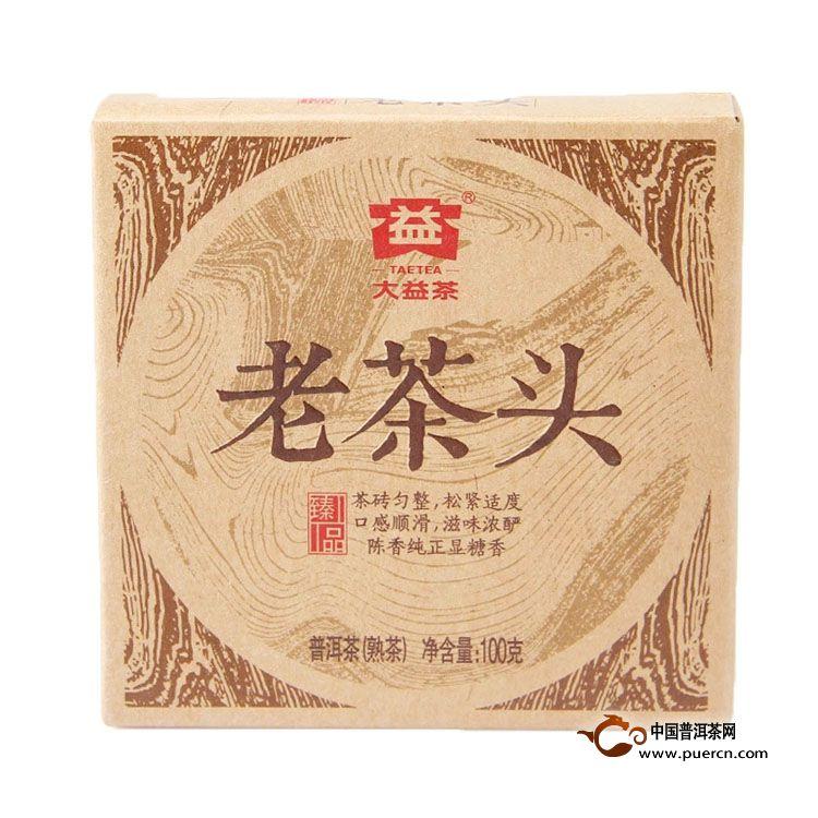 2014年大益老茶头1401批(熟茶)100克