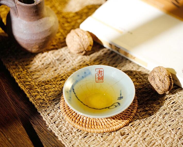 2014年书剑被褐藏辉(生茶)400克