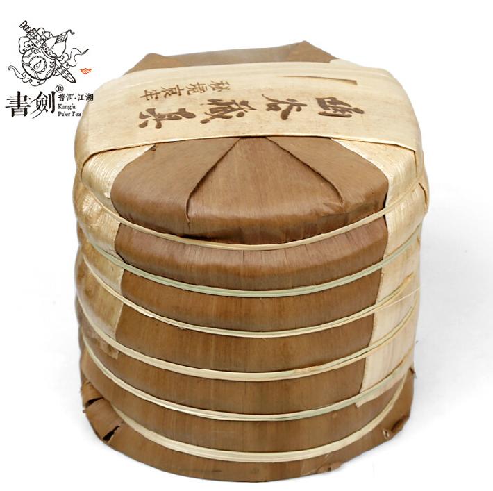 2014年书剑幽谷藏真(生茶)357克