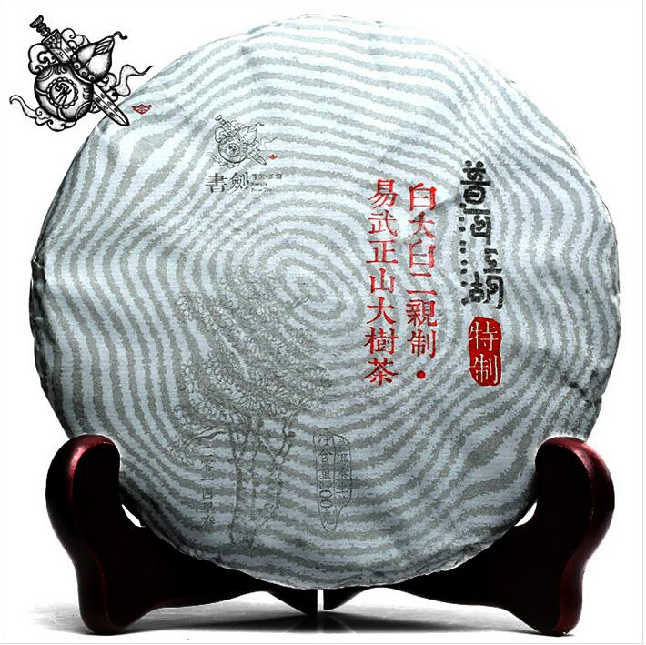 2014年书剑茶人系列白大白二(生茶)200克