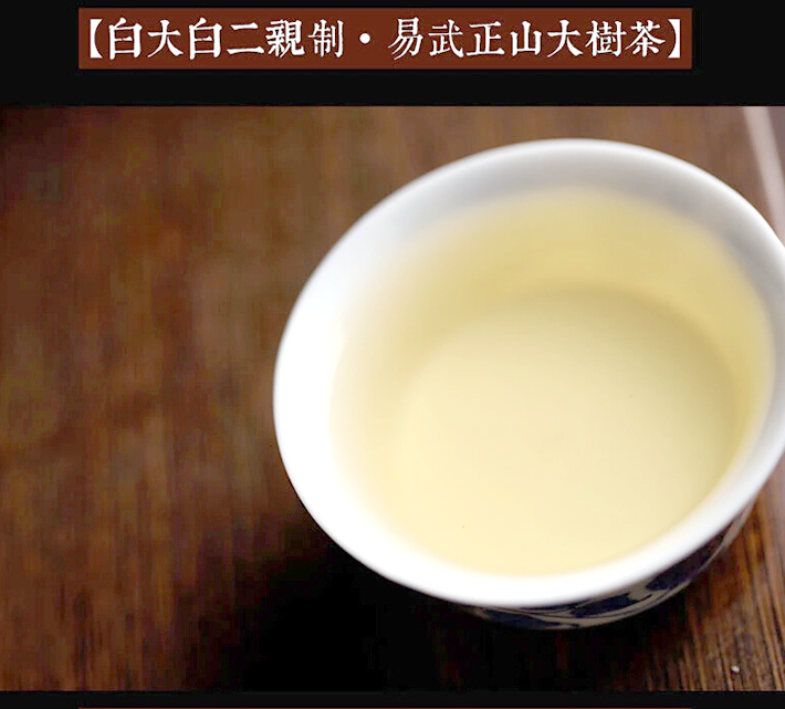 2014年书剑白大白二(生茶)200克