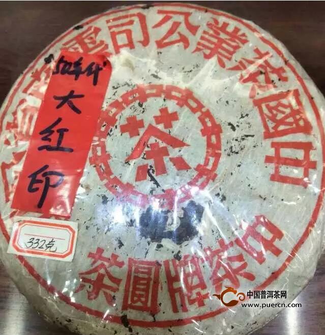 【新品预告】中茶普洱501大红印即将上市