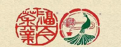 福今茶业简介