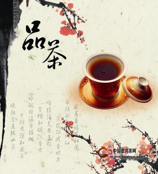 茶俗是历史文化的沉淀
