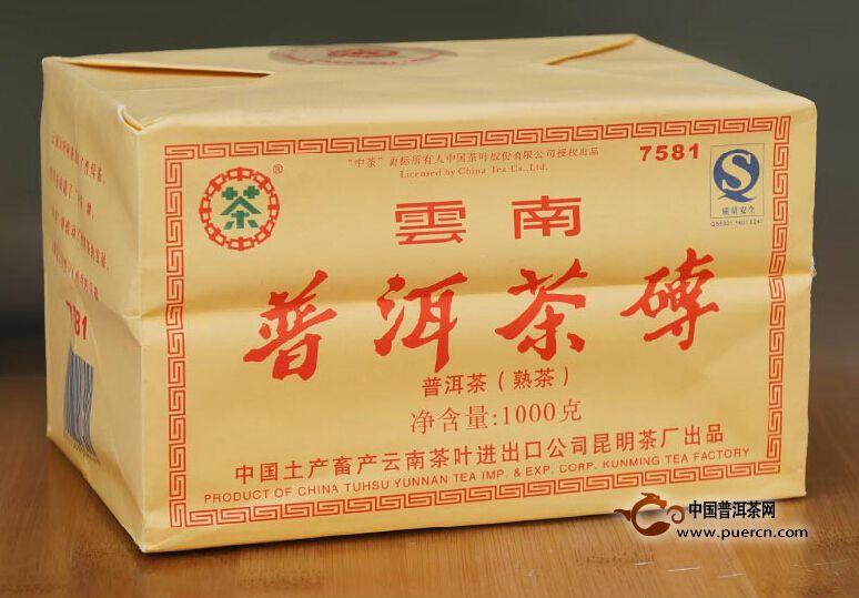 普洱茶品行情分析之中茶7581普洱茶砖
