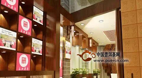 中吉号品牌形象店(广州)将于3月18日在芳村盛大开业