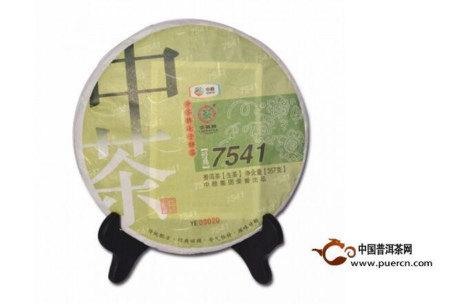 普洱茶品行情分析之中茶普洱7541生茶