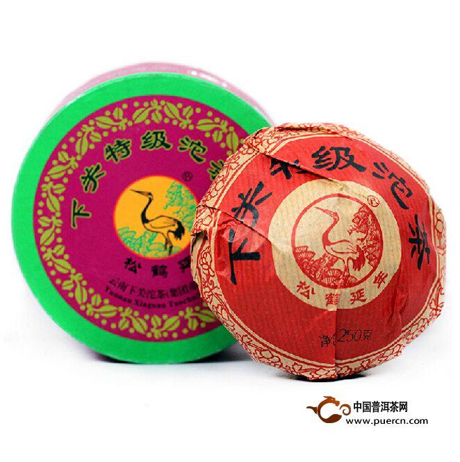 2014下关红盒特级沱茶(生茶)250克