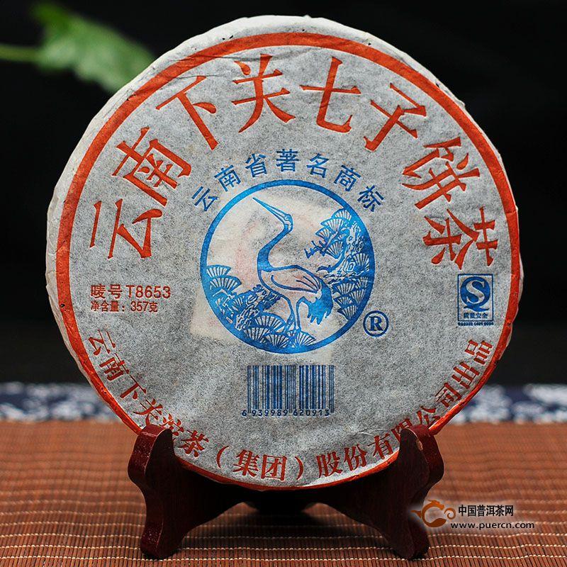普洱茶品行情分析之下关8653生茶