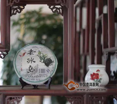 云南临沧勐库茶,你知道多少?