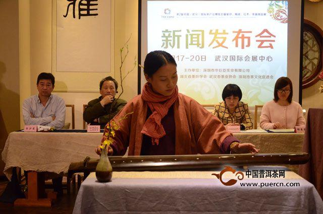 第2届武汉茶博会4月17日盛大启幕