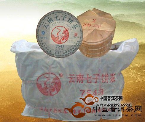 普洱茶品行情分析之下关7543生茶