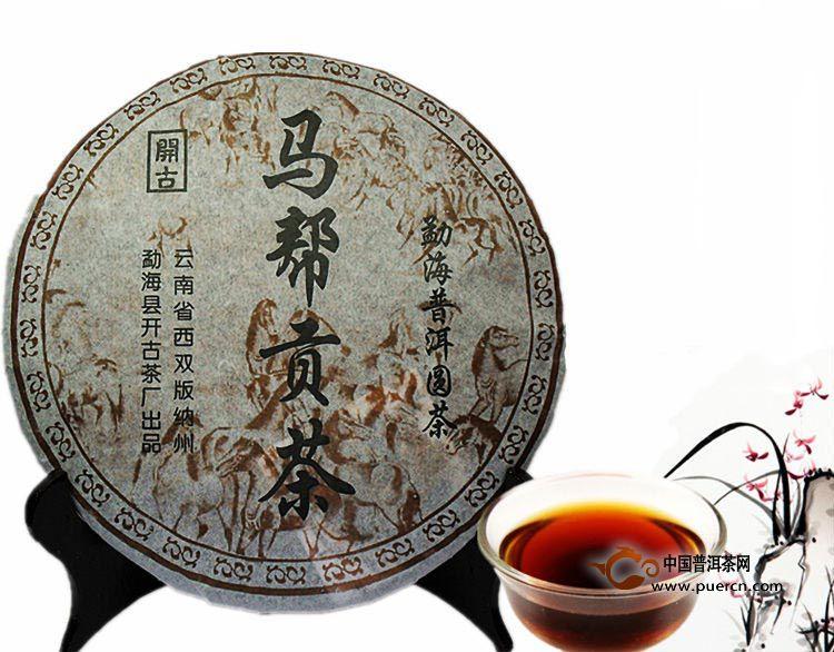 至尊普洱:普洱贡茶起源(一)