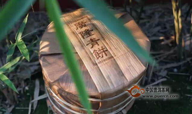 【新品上市】广隆青饼,岁月可鉴!