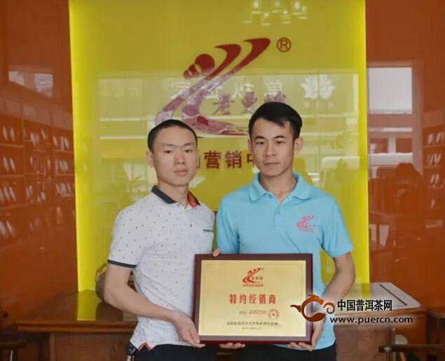 热烈庆祝老曼峨广州番禺特约经销商成立!