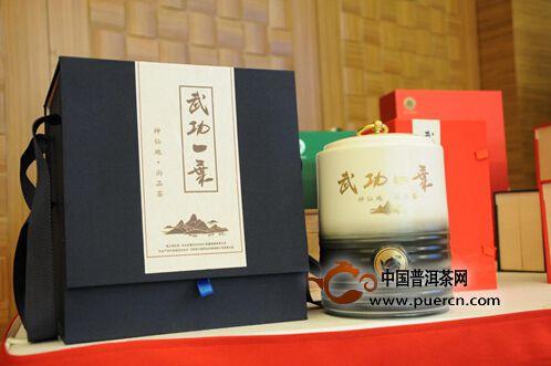 """茶与文化 ——""""武功一葉""""新茶品鉴会"""