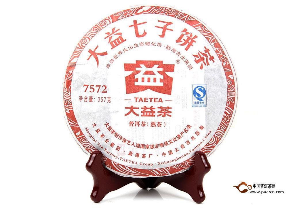 大益普洱茶7572防伪使用说明